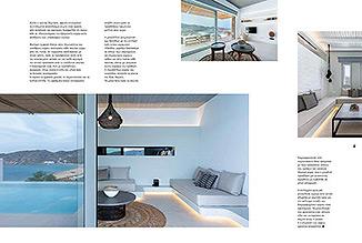EK magazine #229 page 3