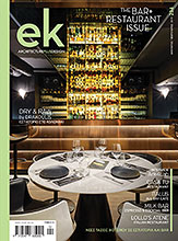 EK magazine #234 cover